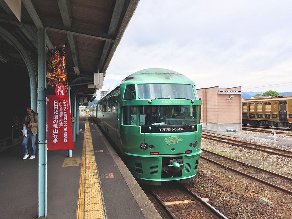 観光列車「ゆふいんの森」